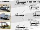 Скачать изображение  Выдача документов на переоборудование ТС в Ижевске 38236010 в Ижевске