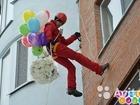 Свежее фото  необычные поздравления 38410103 в Ижевске