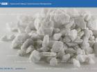 Смотреть изображение Строительные материалы Мраморный щебень Фракции от 2 до 40 мм, 38983603 в Ижевске