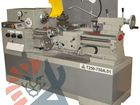Скачать фотографию  Станок токарно-винторезный Т250-750А, 01 68181493 в Ижевске