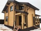 Скачать изображение  Строительство деревянных домов в Ижевске и Удмуртии 69035739 в Ижевске