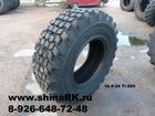 Свежее фотографию Шины Экскаваторная шина 14PR 16, 9-24(шашка EKT-2) 73337118 в Ижевске