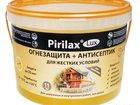 Пирилакс антисептики, огнезащита для древесины