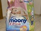 Подгузники памперсы moony