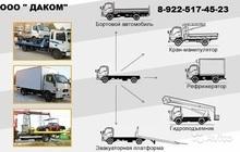 Выдача документов на переоборудование ТС в Ижевске