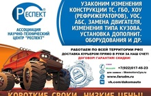 Изменение свидетельства о регистрации ТС Ижевск