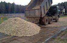 Гравий от производителя ГОСТ 8267-93 с доставкой по Ижевску и УР