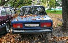 ВАЗ 2105 1.5МТ, 2003, седан