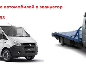 Смотреть фотографию Грузовые автомобили Переоборудование ( переделка) ГАЗ 3309 Газели Валдая в эвакуатор 26808553 в Ижевске
