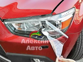 Новое изображение Тюнинг Пленка для бронирования 35992155 в Ижевске