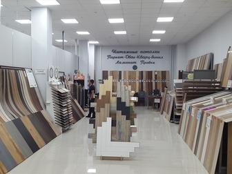 Увидеть изображение  Напольные покрытия 37410163 в Ижевске