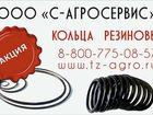 Скачать бесплатно фото  Уплотнительное кольцо 33205586 в Якутске