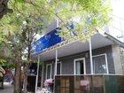 Смотреть изображение  Частный пансионат у Нины Крым Коктебель 33368737 в Якутске