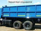 Скачать фотографию  Кузов на КАМАЗ самосвал сельхозник 55102 45143 35867165 в Пензе