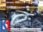 Новое изображение Автострахование  Камаз 44108 с двигателем Ямз 238 Д1, Камаз с Ямз 40180970 в Якутске