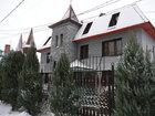 Скачать изображение Дома Продам коттедж в Новосибирске 59814570 в Якутске