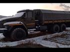 Увидеть изображение  Урал бортовой 4320-5911-74 next 69079804 в Якутске
