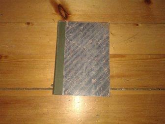 Новое фотографию Книги Продаю старые книги по финансам 32813543 в Якутске
