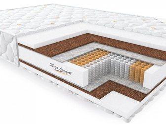 Скачать бесплатно foto Мебель для спальни Матрас Multypoket Cocos Foam Mix в Якутске 35892306 в Якутске