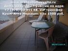 Новое фотографию Разное Аренда квартиры в Ялте с видом моря и двориком на 39590016 в Ялта