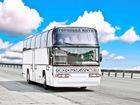 Скачать фотографию Разные услуги Пассажирские перевозки Ялта Горловка 50667203 в Ялта