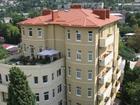 Предлагается на продажу 3-комнатная квартира в Ялте в новом