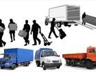 Увидеть изображение Транспорт, грузоперевозки Грузоперевозки, Квартирный и офисный переезд, Грузоперевозки,грузчики,квартирный и офИСный переезд,вывоз мусора 32477404 в Ярославле