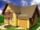 Смотреть фото Агентства недвижимости ЯрБрусовик - дома из клеенного бруса 32609092 в Ярославле