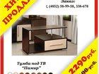 Просмотреть фотографию Мебель для гостиной ХИТ ПРОДАЖ, ТВ-тумба Памир 33016116 в Ярославле