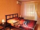 Уникальное фото Аренда жилья 1-комнатная квартира у ж/д вокзала(часы,сутки) 33632332 в Ярославле