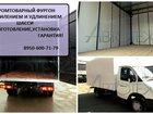 Смотреть фото Грузовые автомобили Промтоварный фургон, Установка изготовление, 34034236 в Ярославле