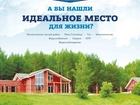 Свежее фото Земельные участки Продается участок 24 сотки на берегу реки Солоница 34891821 в Ярославле