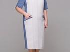 Свежее фото Женская одежда Модные женские платья 35862144 в Ярославле