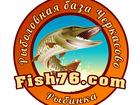 Просмотреть изображение  Приглашаем порыбачить и отдохнуть на Рыбинском водохранилище 37730132 в Ярославле