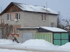 Фотография в Снять жилье Аренда коттеджей посуточно Сдам на сутки или на длительный срок уютный, в Ярославле 3500