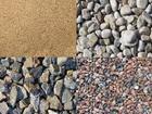 Свежее foto  Песок,щебень,земля,пгс,асфальтная крошка 39544927 в Ярославле