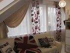 Увидеть фото  Дизайн штор в Ярославле 39635546 в Ярославле