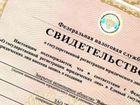 Смотреть foto Разное Продаём Готовые ООО, есть без переоформления,юридические адреса в Краснодаре 40400688 в Ярославле