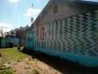 Свежее foto Дома Продается дом в статусе квартиры 52887128 в Ярославле