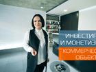 Уникальное foto  Продажа нежилого помещения в центре Ярославля 63929310 в Ярославле