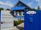 Скачать бесплатно фотографию Дома Продам или обменяю на квартиру благоустроенный дом 67681413 в Ярославле