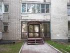 Увидеть фото Коммерческая недвижимость Сдам в аренду помещение свободного назначения 67761238 в Ярославле