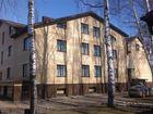Продам Здание площадью 1980 м2 ( г Ярославль ул Яковлевская