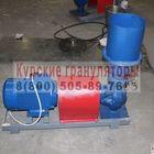 Реализуем оборудование для гранулированя с нашего завода