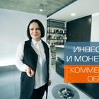 Продажа нежилого помещения в центре Ярославля