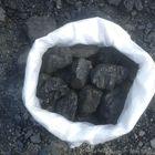 Купить уголь в Ярославле с доставкой