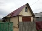 Новое фото  Продаю Дом в курортном городе Яровое, С придворовыми постройками 39724292 в Яровом