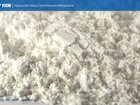 Уникальное изображение Строительные материалы Микрокальцит от завода-производителя Uralzsm, 33141079 в Электростали