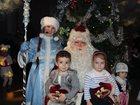 Новое фотографию  Дед Мороз и Снегурочка на дом электросталь 34107332 в Электростали