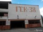 Скачать фотографию  Продаю гараж 18 м2 в ГСК38, Электросталь, 37822217 в Электростали